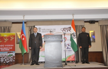 Republic Day Reception on 26 January 2016
