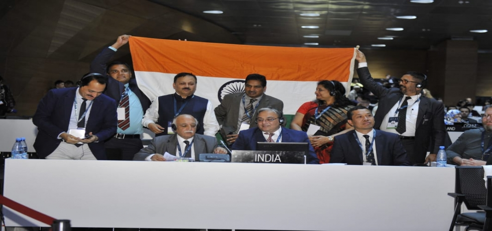 Jaipur City was inscribed in the World Heritage List during the 43rd Session of the World Heritage Committee of UNESCO held in Baku on 06 July 2019