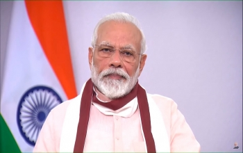 Hon'ble Prime Minister Shri Narendra Modi addressed the Nation on 12 May 2020