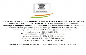 "Online Essay Competition on theme ""Atmanirbhar Bharat."